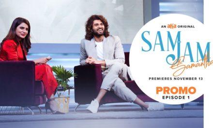 Sam Jam Episode 1 Promo | Samantha Akkineni | Vijay Deverakonda |  Harsha  | An aha Original
