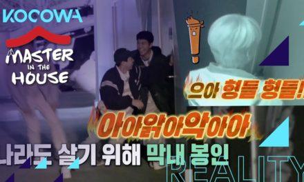 Cha Eun Woo is afriad of Lee Seung gi ( The Predator/ Mouse)