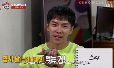 Lee Seung Gi close to his family especially to his parents