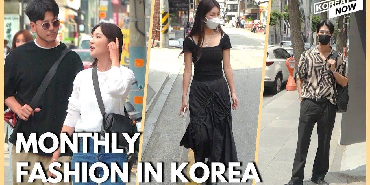 Which celebrity do Koreans think has the best style?   2020 Seoul Fashion